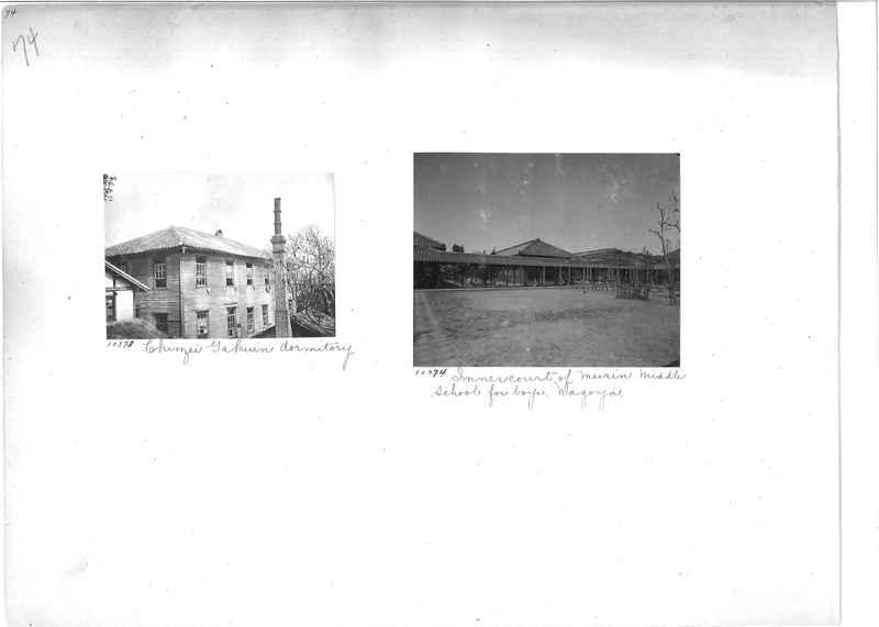 Mission Photograph Album -  Japan #01 Page 0074