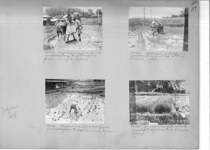 Mission Photograph Album - Japan #05 Page 0119