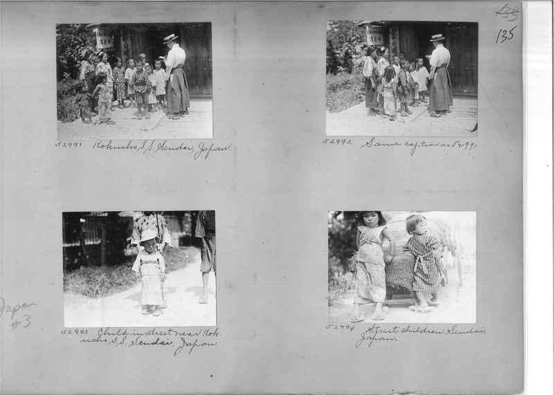 Mission Photograph Album - Japan #03 Page 0135