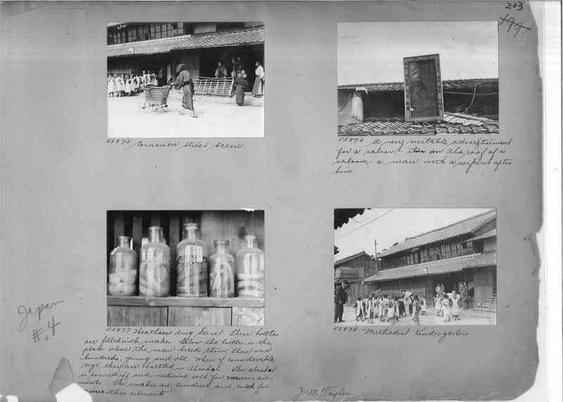 Mission Photograph Album - Japan #04 Page 0203