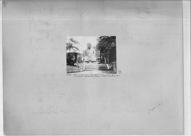 Mission Photograph Album -  Japan #01 Page 0002