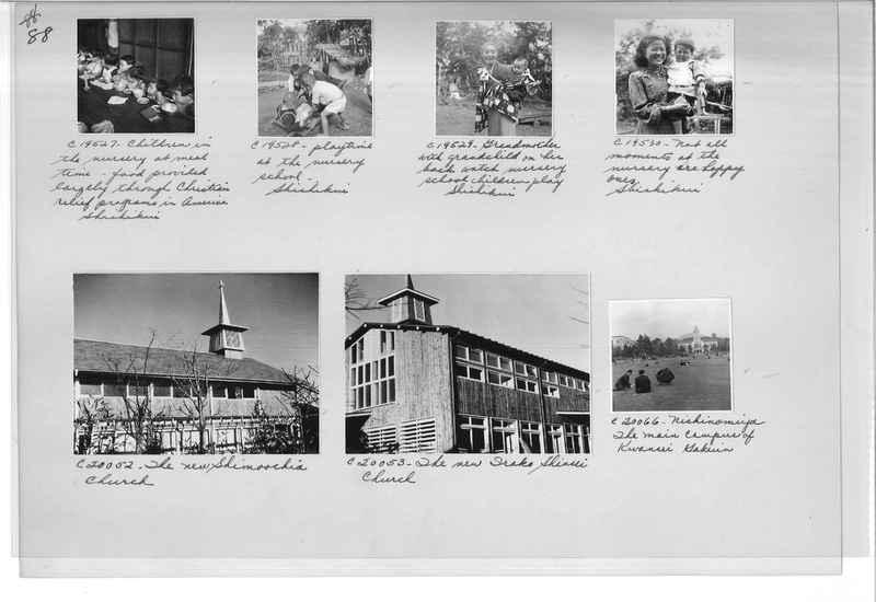 Mission Photograph Album - Japan #07 Page 0088