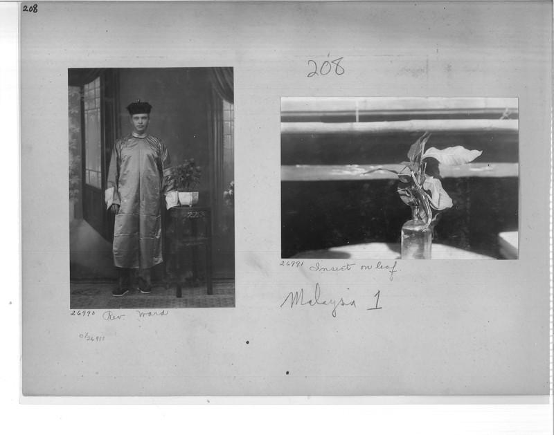 Mission Photograph Album - Malaysia #1 page 0208