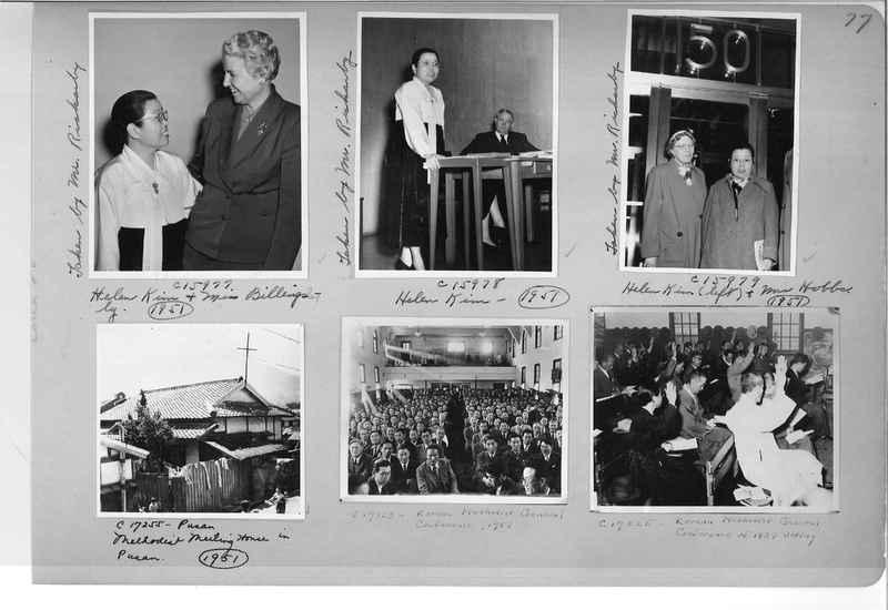 Mission Photograph Album - Korea #6 page 0077