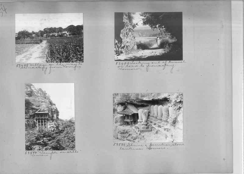 Mission Photograph Album - Japan #04 Page 0054