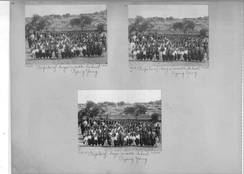 Mission Photograph Album - Korea #2 page 0026