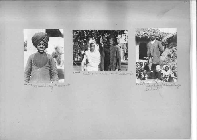 Mission Photograph Album - India #05_0155