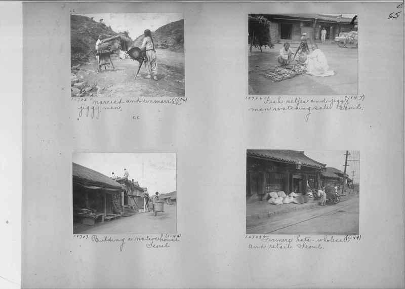 Mission Photograph Album - Korea #1 page 0055