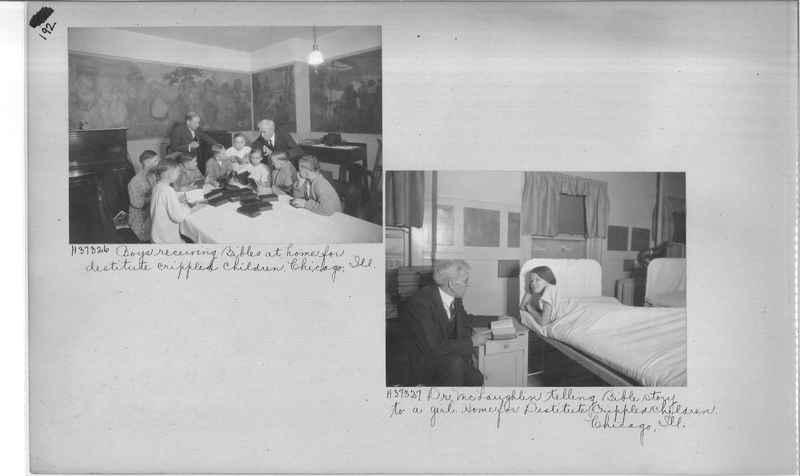 hospitals-homes-03_0192.jpg