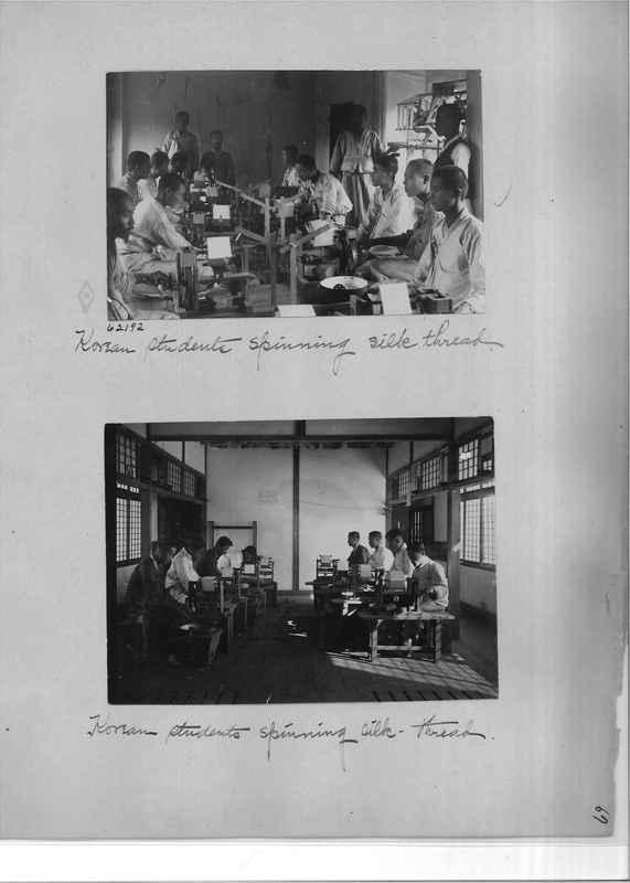 Mission Photograph Album - Japan and Korea #01 Page 0067
