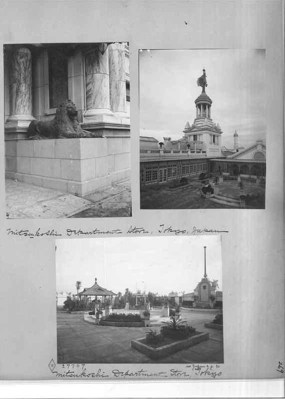 Mission Photograph Album - Japan and Korea #01 Page 0269