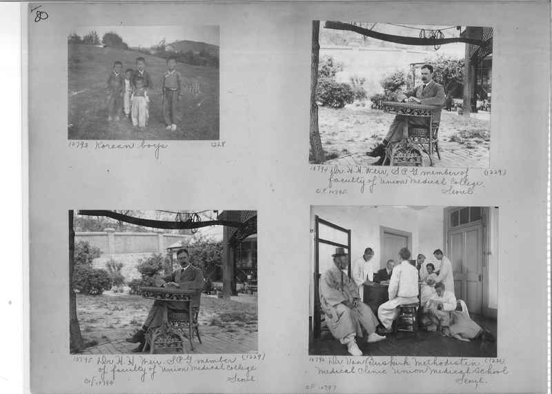 Mission Photograph Album - Korea #1 page 0080