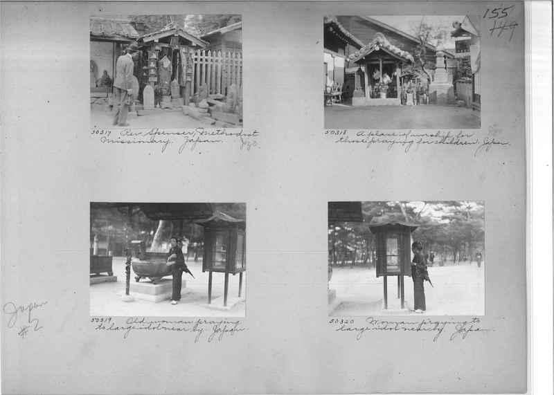 Mission Photograph Album - Japan #02 Page 0155