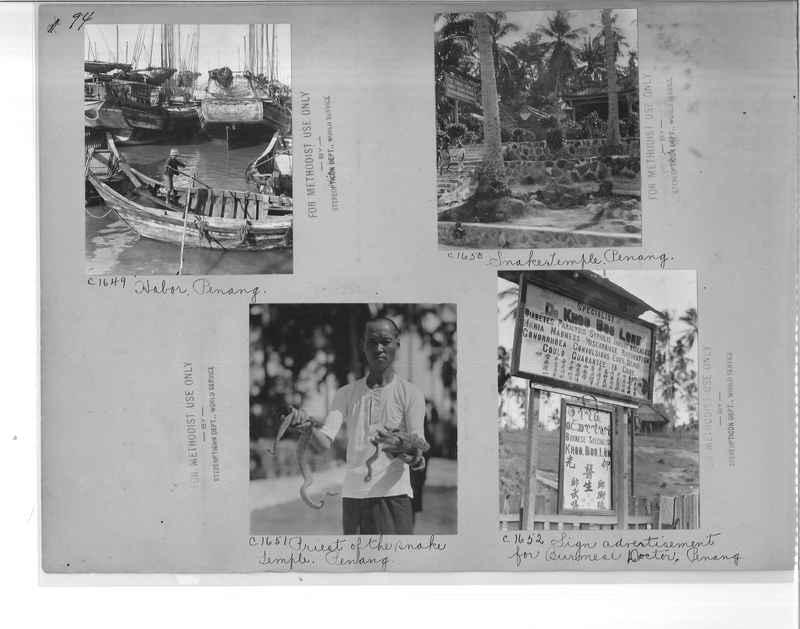Mission Photograph Album - Malaysia #7 page 0094