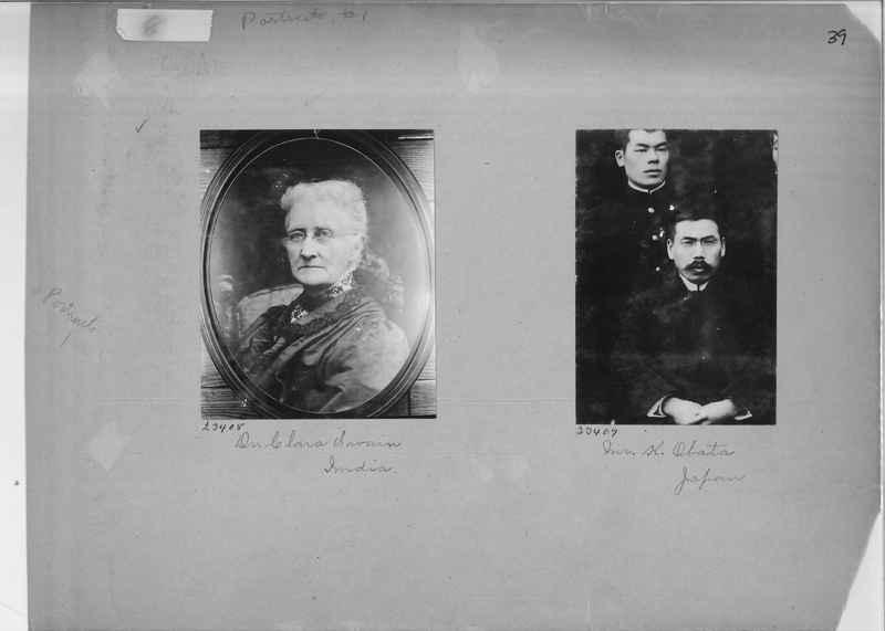 Mission Photograph Album - Portraits #1 page 0039