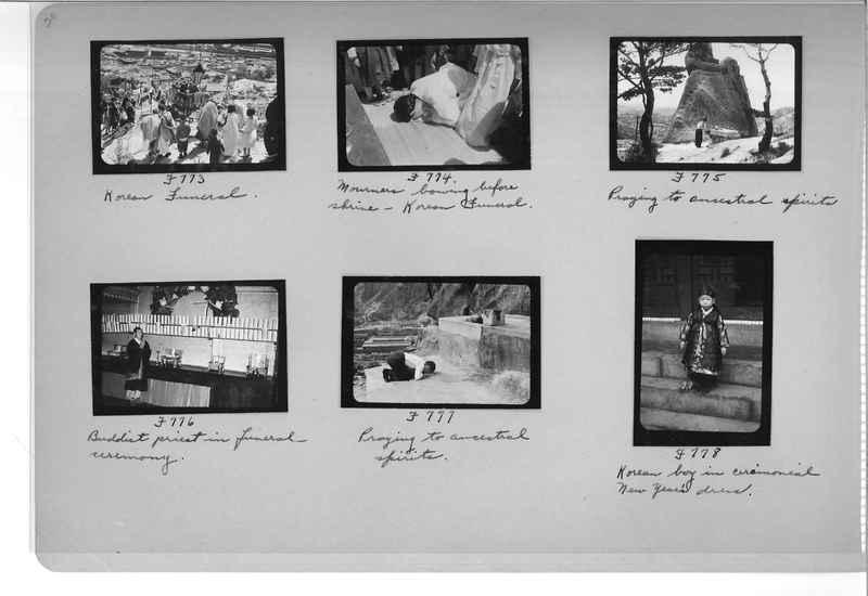 Mission Photograph Album - Korea #6 page 0020