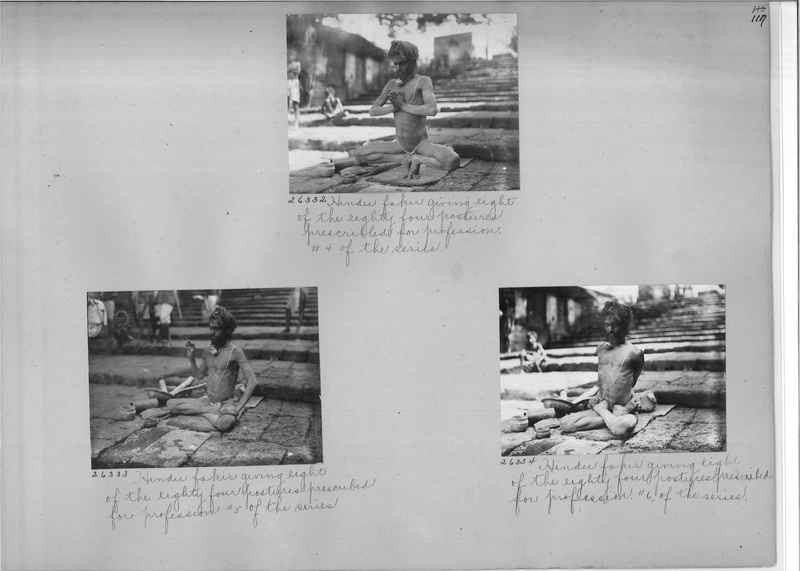 Mission Photograph Album - India #04 page_0117