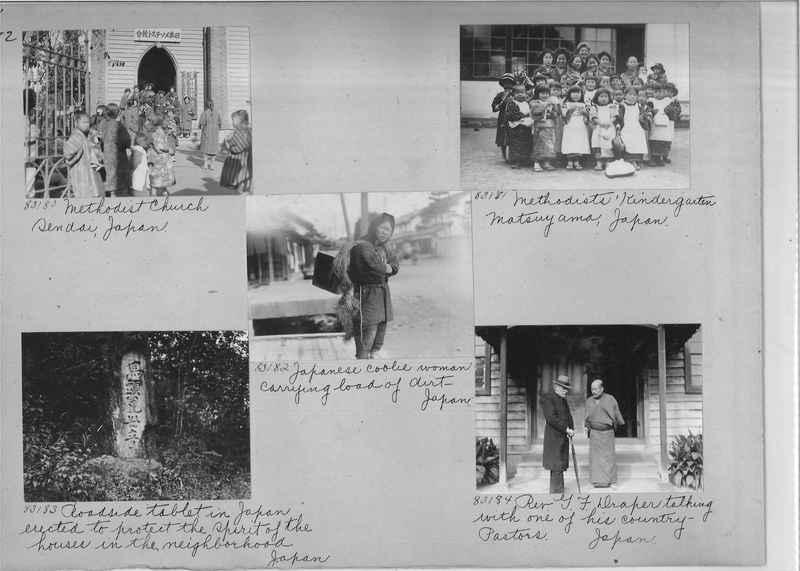 Mission Photograph Album - Japan #05 Page 0182