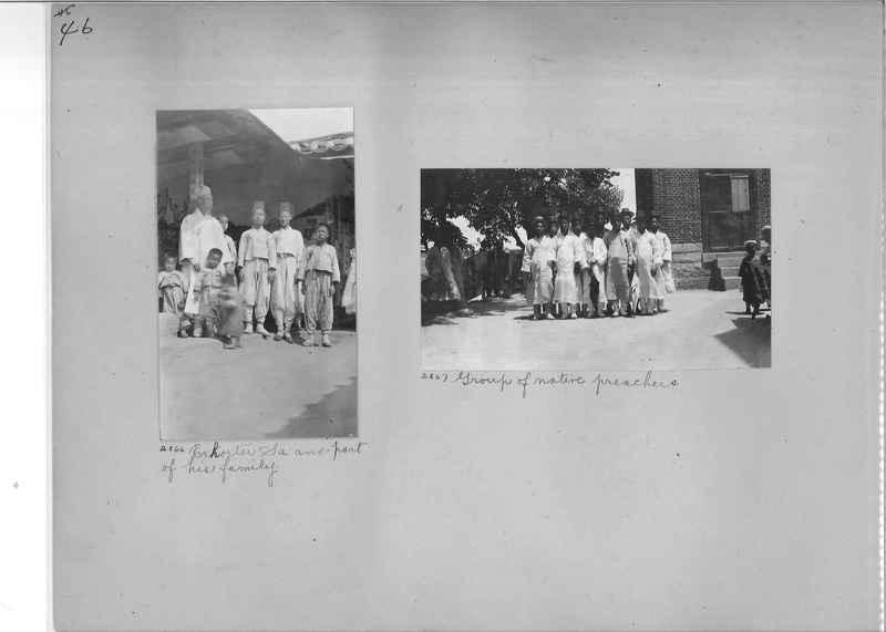Mission Photograph Album - Korea #1 page 0046