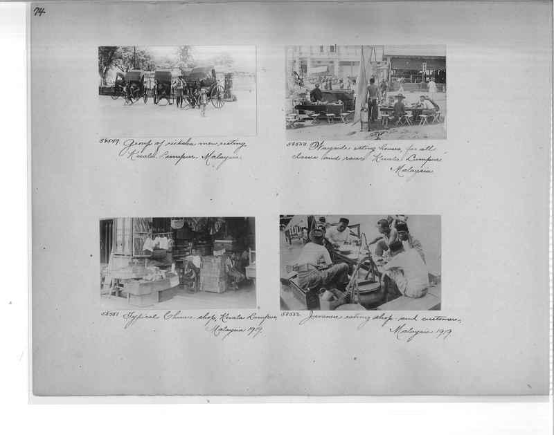 Mission Photograph Album - Malaysia #6 page 0074