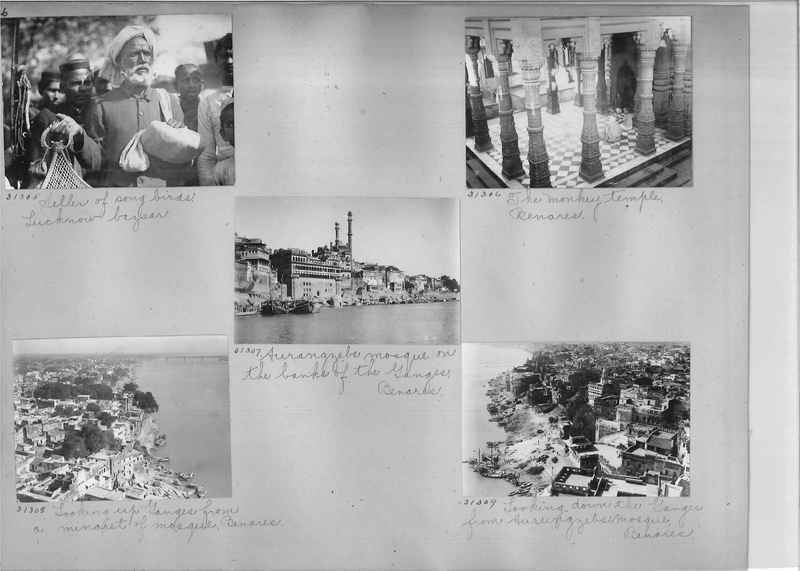 Mission Photograph Album - India #05_0046