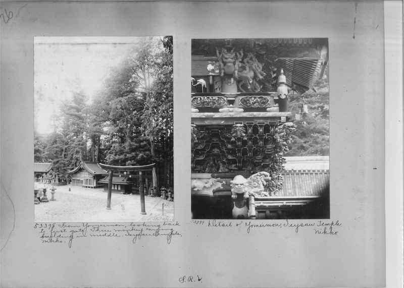 Mission Photograph Album - Japan #04 Page 0026