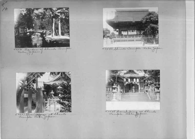 Mission Photograph Album - Japan #03 Page 0010