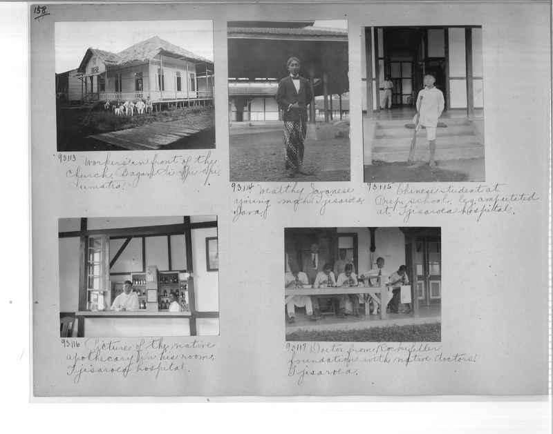 Mission Photograph Album - Malaysia #6 page 0158