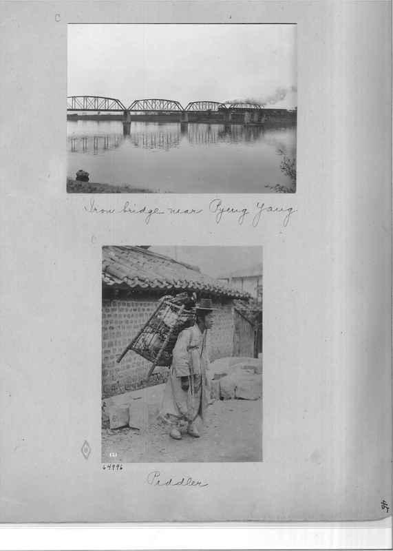 Mission Photograph Album - Japan and Korea #01 Page 0045