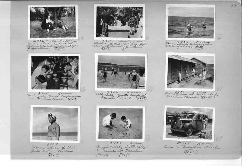 Mission Photograph Album - Korea #6 page 0037