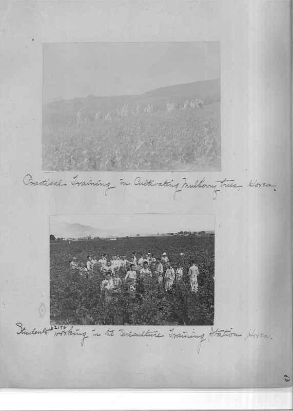 Mission Photograph Album - Japan and Korea #01 Page 0063