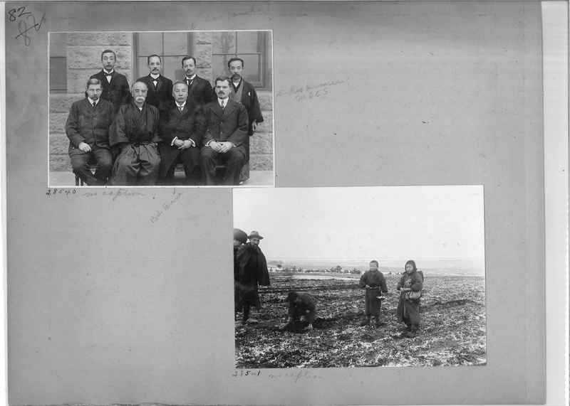 Mission Photograph Album - Japan #02 Page 0082
