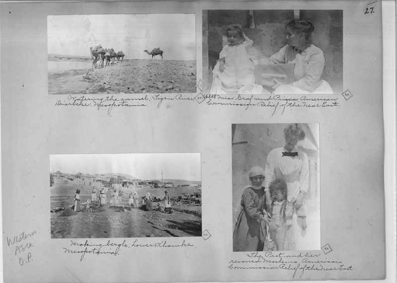 Mission Photograph Album - Western Asia - O.P. - #01 page_0027