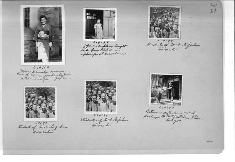 Mission Photograph Album - Japan #07 Page 0033