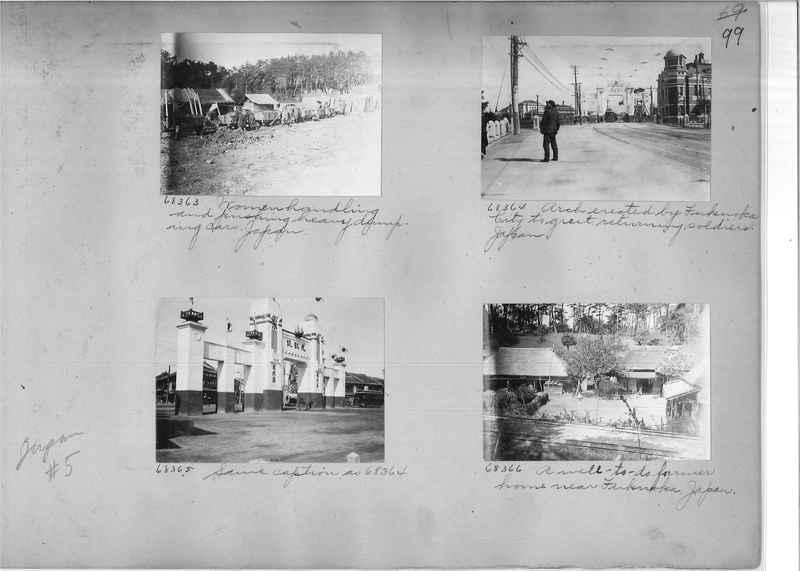 Mission Photograph Album - Japan #05 Page 0099