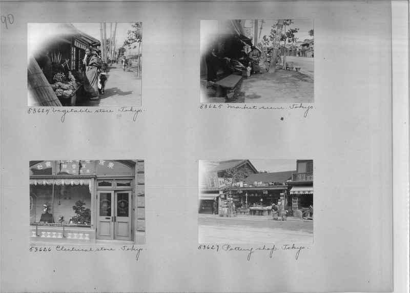 Mission Photograph Album - Japan #04 Page 0090
