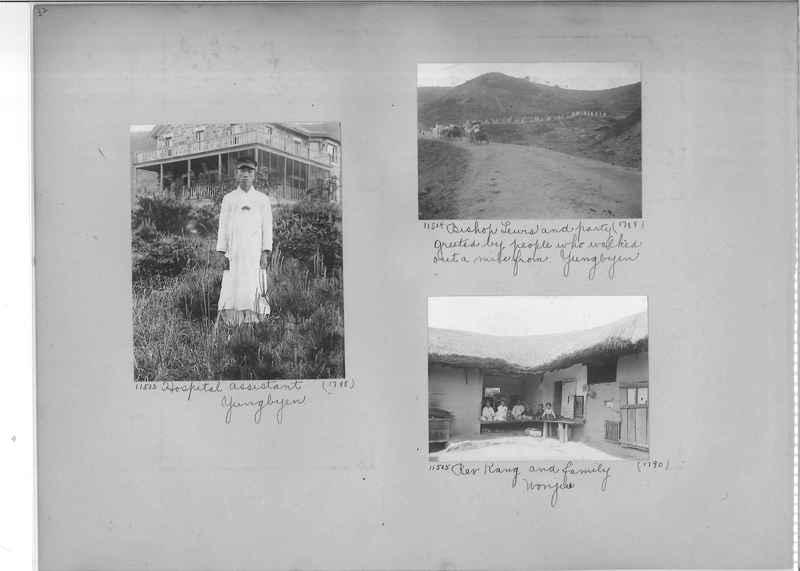 Mission Photograph Album - Korea #2 page 0052