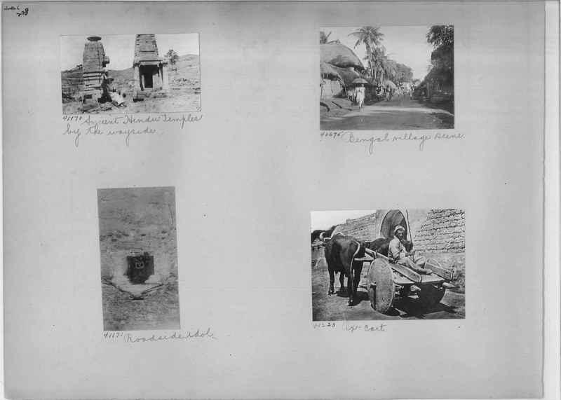 Mission Photograph Album - India #05_0228