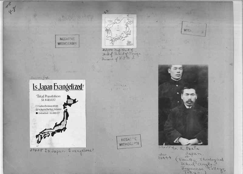 Mission Photograph Album - Japan #02 Page 0048