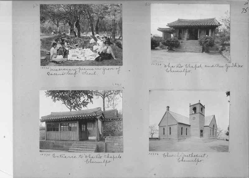 Mission Photograph Album - Korea #1 page 0075