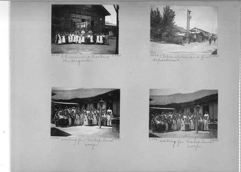 Mission Photograph Album - Korea #2 page 0065