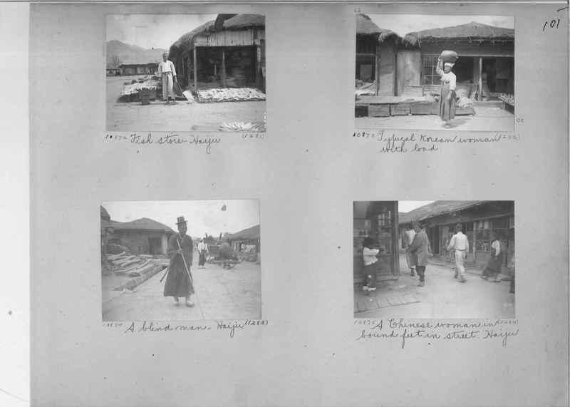 Mission Photograph Album - Korea #1 page 0101