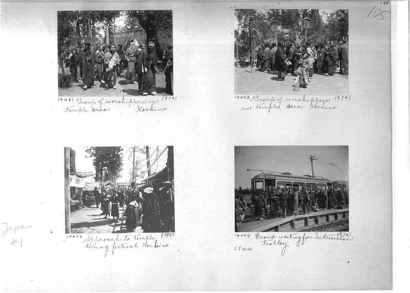 Mission Photograph Album -  Japan #01 Page 0105