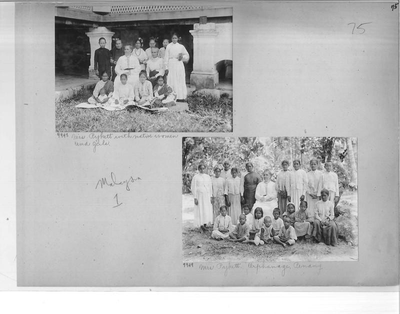 Mission Photograph Album - Malaysia #1 page 0075