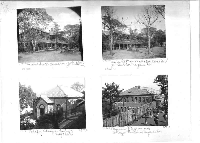 Mission Photograph Album -  Japan #01 Page 0068