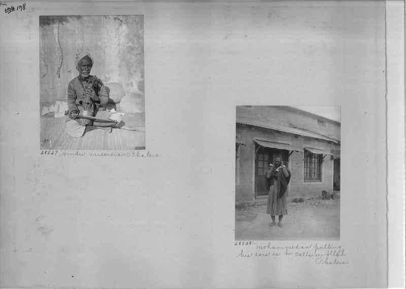 Mission Photograph Album - India #04 page_0178