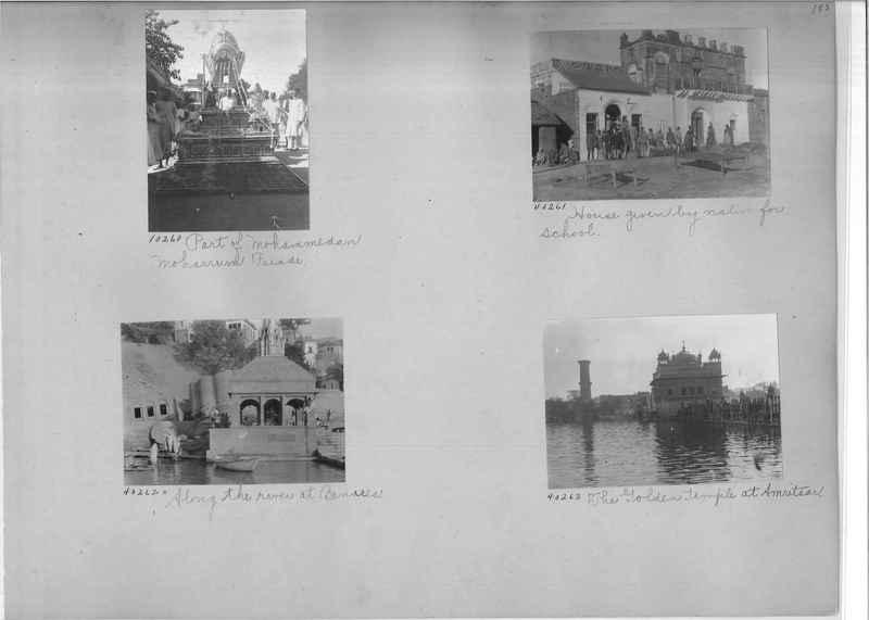 Mission Photograph Album - India #05_0185