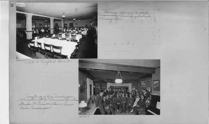 Mission Photograph Album - Education #1 page 0028