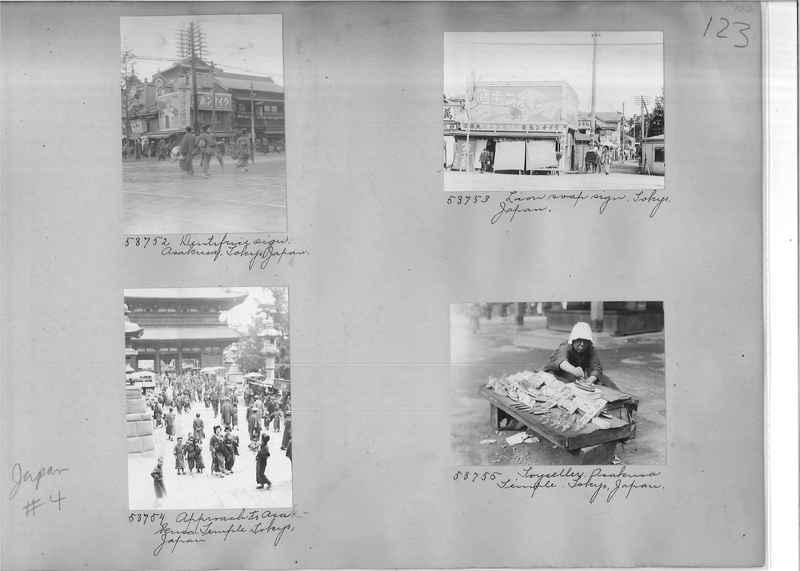 Mission Photograph Album - Japan #04 Page 0123