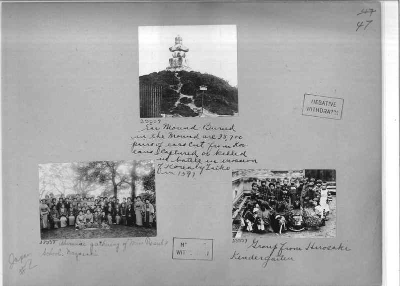 Mission Photograph Album - Japan #02 Page 0047